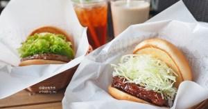 網站近期文章:日本MOS BURGER,旅日小資好選擇,經濟實惠還超好吃!(文末菜單)