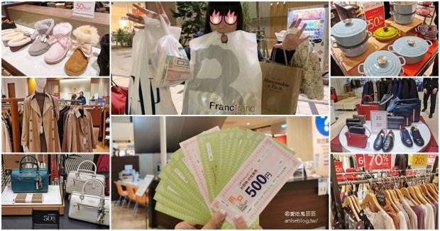 三井MITSUI OUTLET PARK 札幌北廣島購物攻略 | 交通、優惠、店鋪、購物指南 @愛吃鬼芸芸