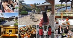 網站近期文章:福岡行程推薦 | Japan Experience 真實之旅-體驗日本2天1夜