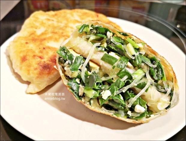 象山韭菜盒,象山山腳下的平價小吃,信義區松仁路美食(姊姊食記) @愛吃鬼芸芸
