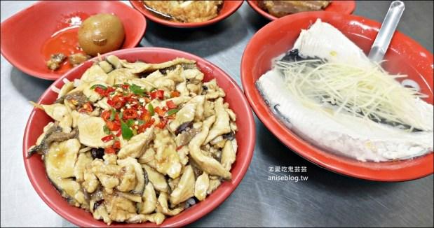 台南林無刺虱目魚,魚片蓋飯、虱目魚腸超美味,三重美食(姊姊食記) @愛吃鬼芸芸