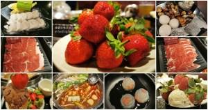 網站近期文章:大湖草莓吃到飽!@ 馬辣頂級麻辣鴛鴦火鍋忠孝店