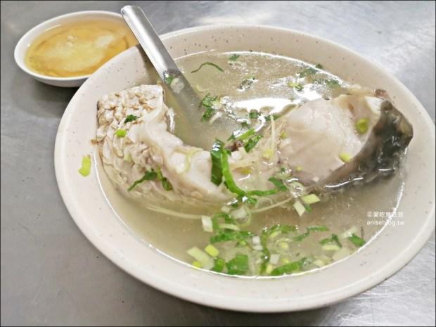 正老牌草魚粥,新鮮現煮的好味道,食尚玩家推薦,嘉義傳統美食(姊姊食記) @愛吃鬼芸芸