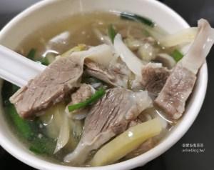 今日熱門文章:燉 肉圓大王,嘉義人都知道的超美味肝連湯(呃?不是肉圓店嗎?)