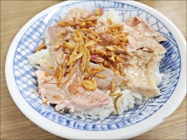 嘉義公園火雞肉飯、魯肉飯、咖哩飯,金黃油蔥迷人香氣(姊姊食記) @愛吃鬼芸芸
