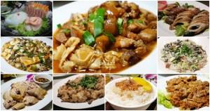 今日熱門文章:桃城古味,驚人的CP值,好吃又便宜的合菜料理 ( 阿欽師古早味外燴宴席料理)