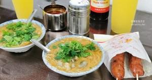 網站近期文章:黃家香腸、阿桑蚵仔麵線、佳鑫金桔檸檬,白老師的小吃清單