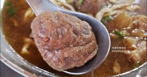 網站近期文章:志明牛肉拉麵,清燉湯頭好滋味,北投美食老店(姊姊食記)