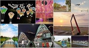 網站近期文章:台東市9個好拍景點精選,波浪屋、鐵花村彩繪熱氣球、向陽樹、琵琶湖…等(姊姊遊記)