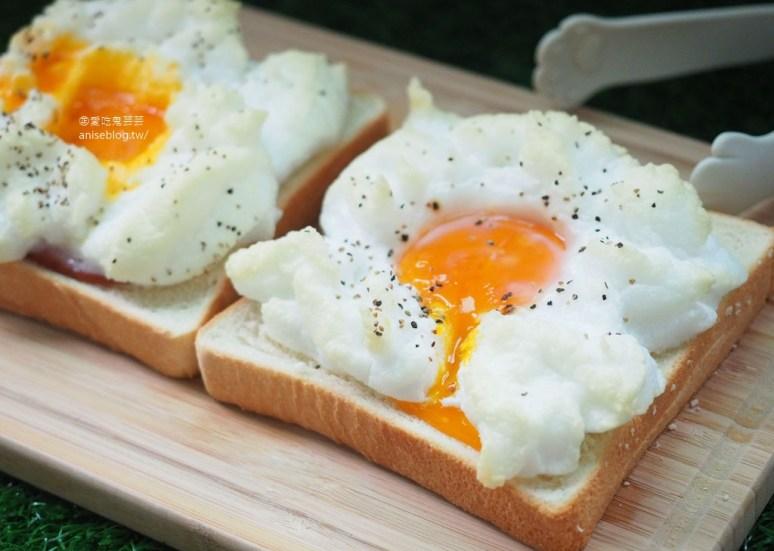 雲朵吐司,吃個美美的早午餐吧! @愛吃鬼芸芸