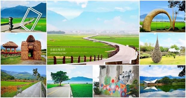 池上、關山、富里5個好拍景點,台東縱谷一日遊(姊姊遊記) @愛吃鬼芸芸