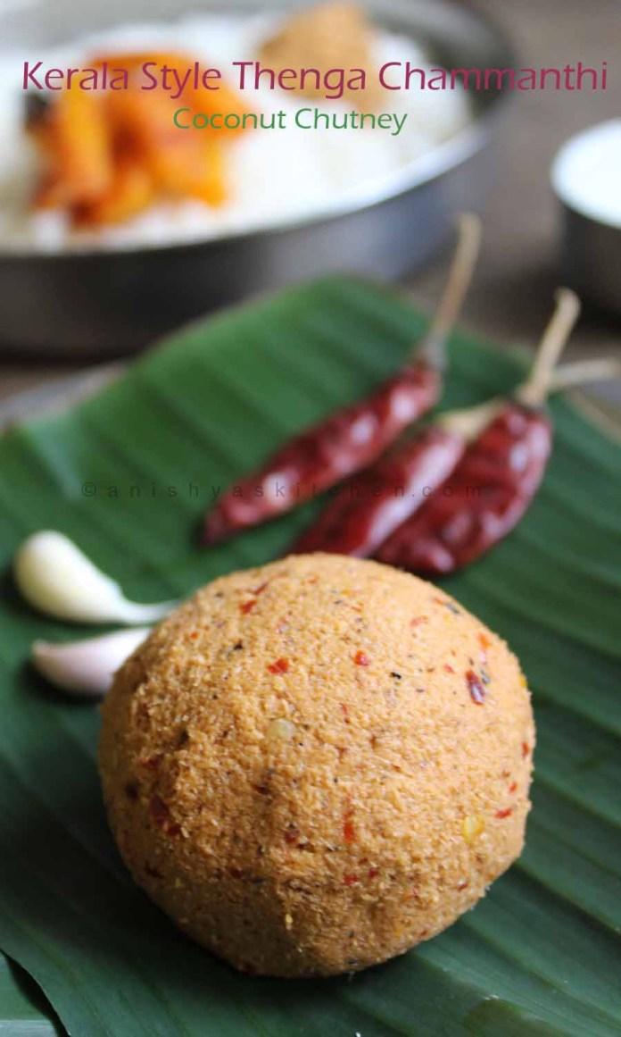 Kerala Style Thenga Chammanthi - Coconut Chutney