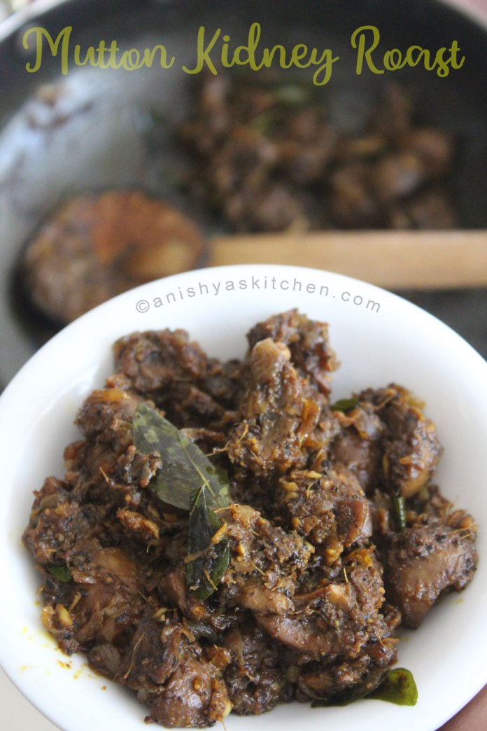 kerala-mutton-kidney-gurda-fry-masala-kidney-fry-recipe-mutton-parts-primitive-offal-cooking-liver-fry-recipe