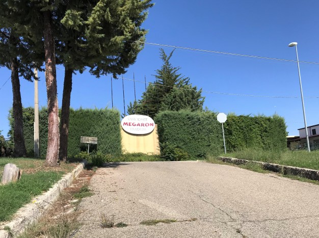 Megaron entrance