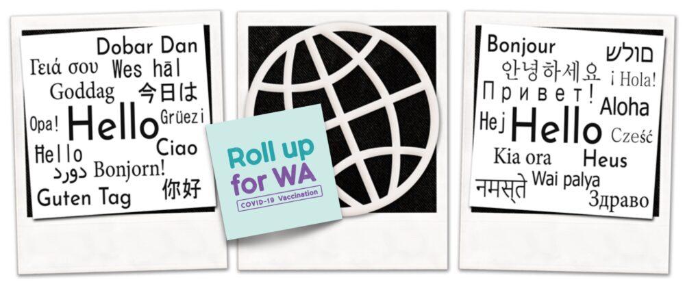 Anita Richards Designs | Rollup4WA: Jab Day