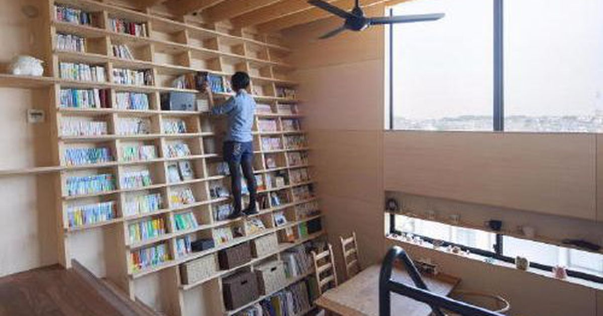 Earthquake proof book filled home is a bookworm s dream - What did the wall say to the bookcase ...