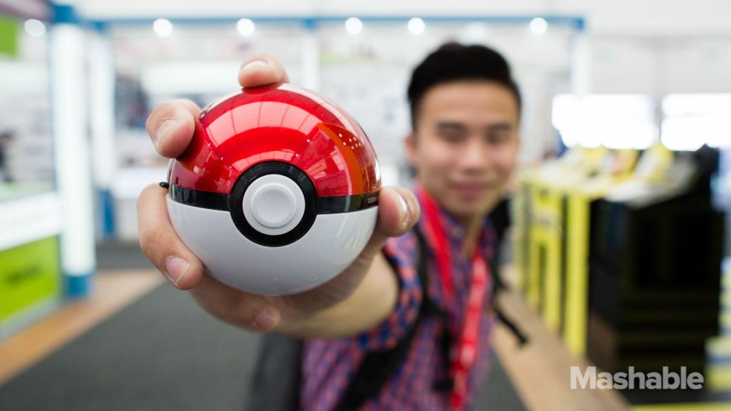 We probably won't see too many Pokemon Go-related gadgets this year. But there will surely be another fad.