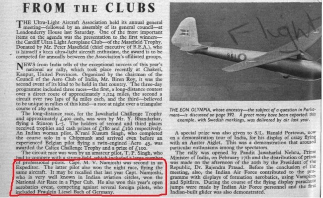 Capt. Namjoshi_Flying Clubs_Article Write UP