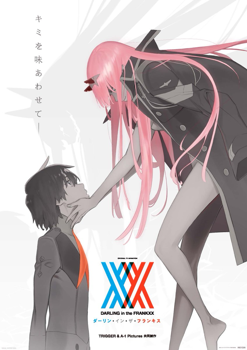 DARLING in the FRANKXX Visual