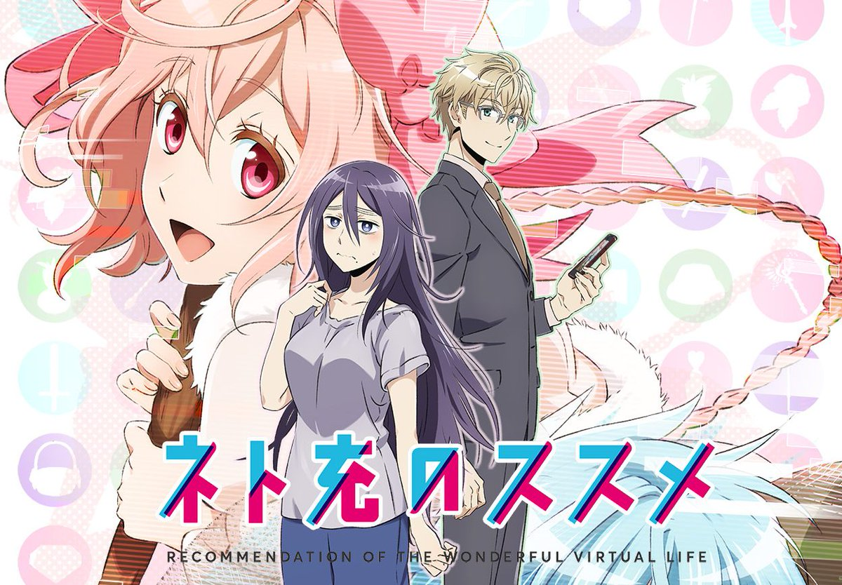 Final Impressions Recovery Of An Mmo Junkie