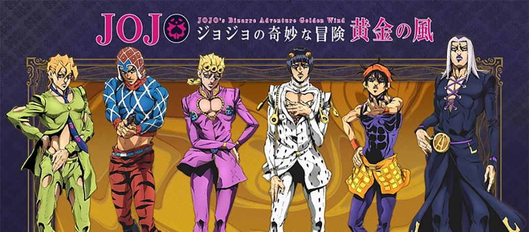 JoJo's Bizarre Adventure Golden Wind (Part 5) Anime Series Coming October 2018