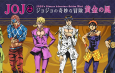 JoJo's Bizarre Adventure Golden Wind (Part 5) Anime Series Coming October 2018