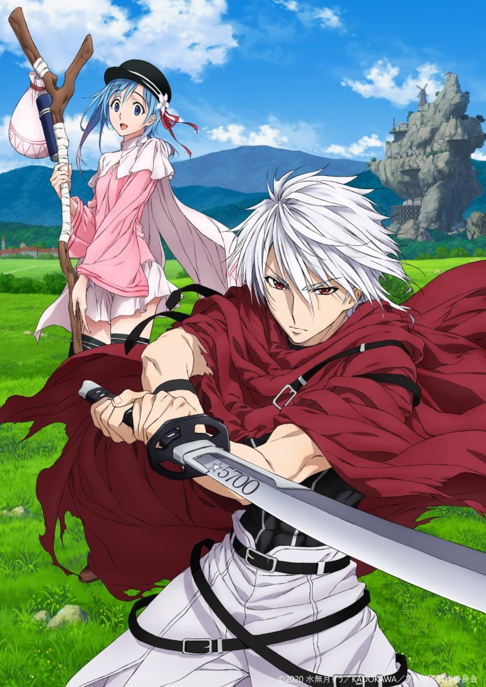 u0026quot plunderer u0026quot  tv anime series slated winter 2020  coming to