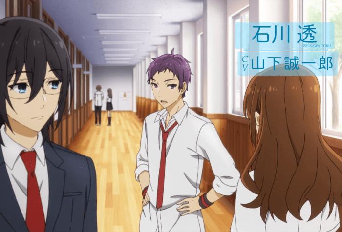 Horimiya Anime Gets Second Preview Trailer