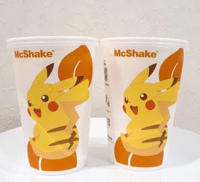 McDonald's Japan Teams up with Pokémon! 0001