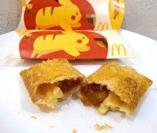 McDonald's Japan Teams up with Pokémon! 0006
