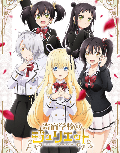 Boarding School Juliet Best in Character Design