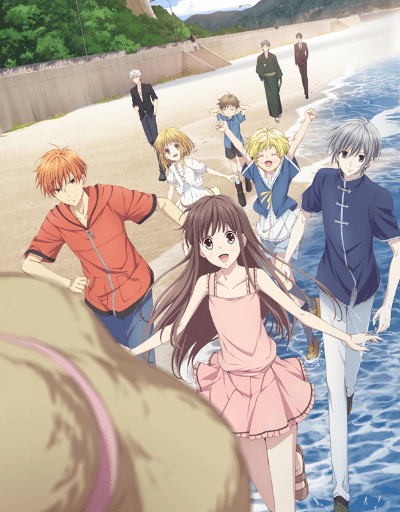 Fruits Basket Favorite Supernatural