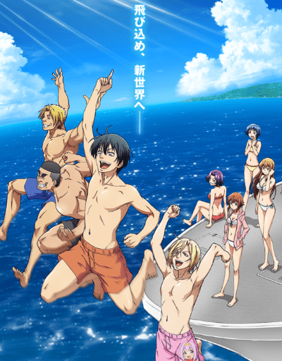 Grand Blue Best in Adaptation