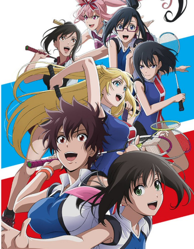 HANEBADO! Best in Animation Effects and Sequences