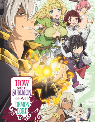 How NOT to Summon a Demon Lord Best in Character Design