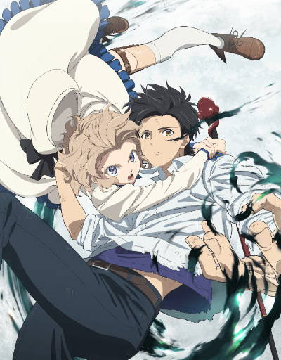 In/Spectre Anime of the Year