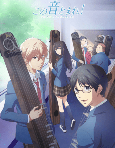 Kono Oto Tomare! Sounds of Life Music Anime of the Year