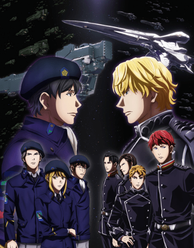 Legend of the Galactic Heroes - Die Neue These Best in Adaptation