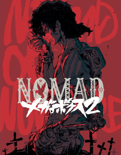 Megalo Box: Nomad Best in Sceneries and Visuals