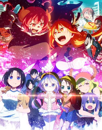 Miss Kobayashi's Dragon Maid S Anime of the Year