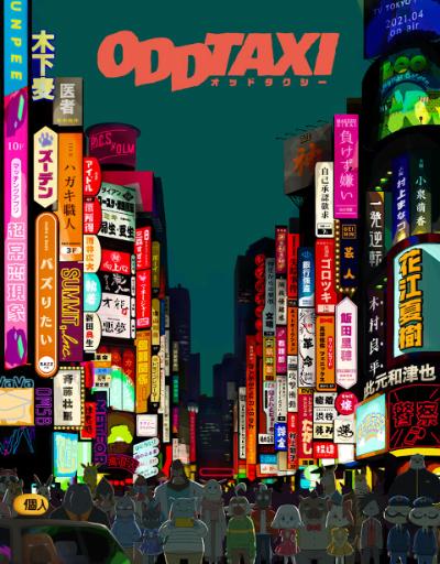 ODD TAXI Best in Original Screenplay