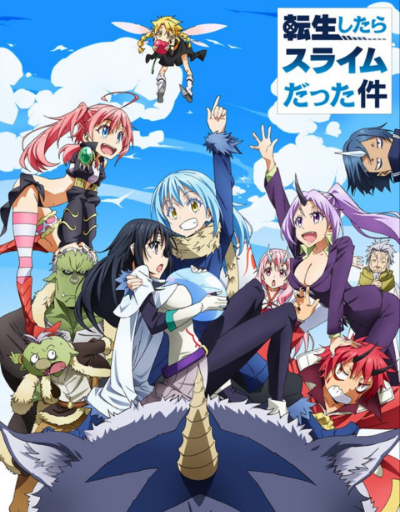 That Time I got Reincarnated as a Slime Fantasy or Magical Anime of the Year