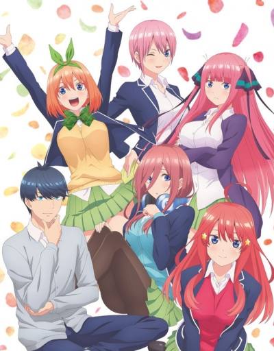 The Quintessential Quintuplets Romance Anime of the Year