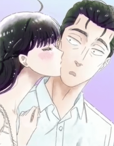 Masami x Akira Couple Ship of the Year