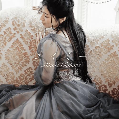 Amy - Minori Chihara