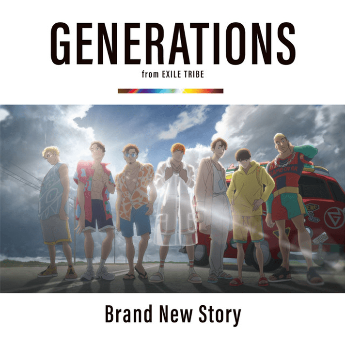 Brand New Story - GENERATIONS from EXILE