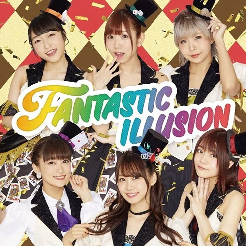 Fantastic Illusion - iRiS