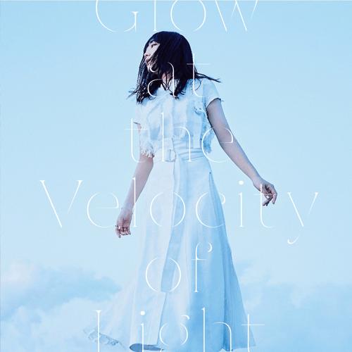Glow at the Velocity of Light - Riko Azuna