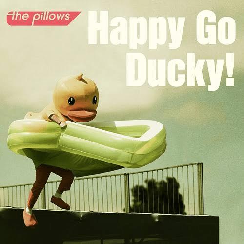 Happy go Ducky - the pillows