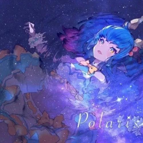 Polaris - Siren starring Liyuu